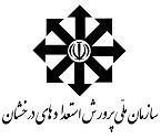 لوگوی دبیرستان هاشمی نژاد یک مشهد-دوره اول-ناحیه 4